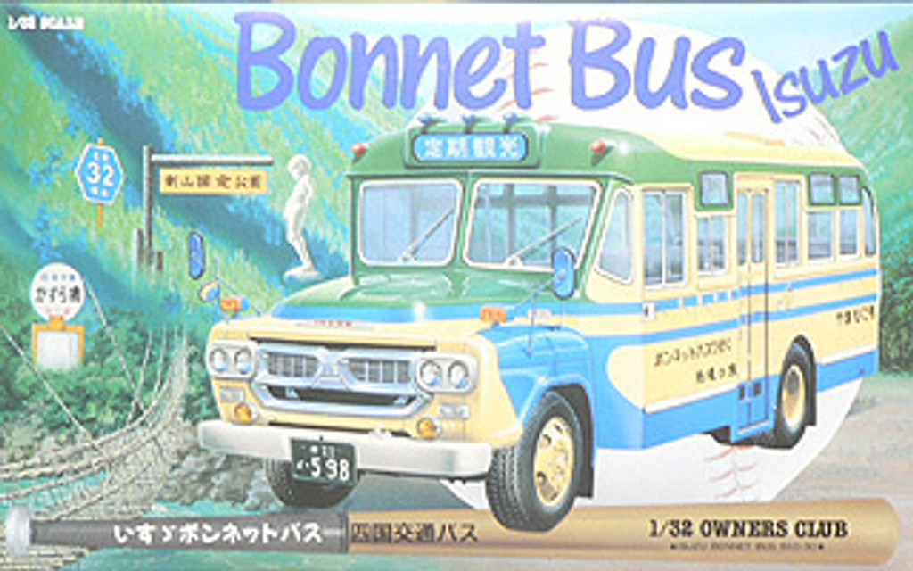 Arii 204047 ISUZU BXD-30 BONNET BUS Shikoku 1/32 Scale Kit (Microace)