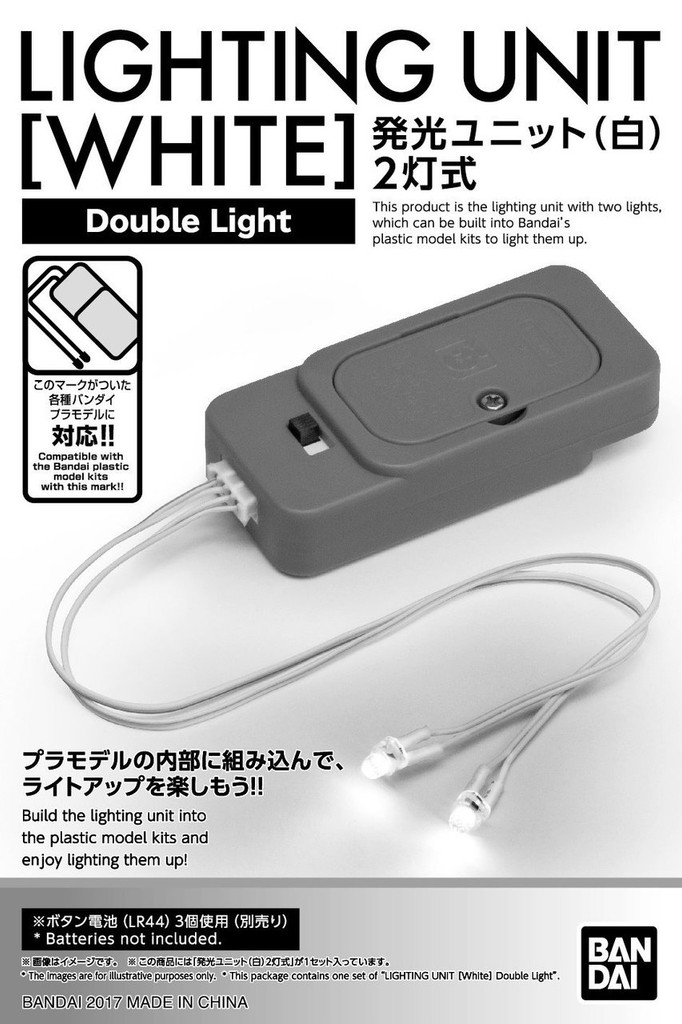 BANDAI Lighting Unit Color : White double-light type