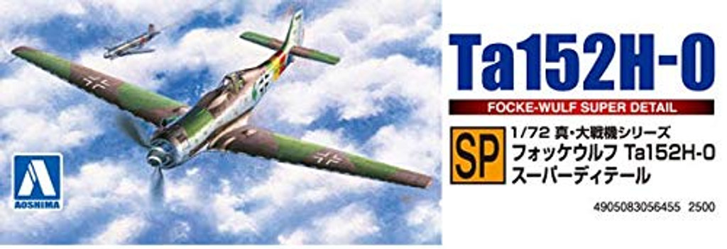 Aoshima 56455 Focke-Wulf Ta 152H-0 Super Detail 1/72 scale kit (4905083056455)