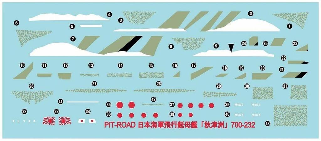 Pit-Road Skywave W203 IJN Seaplane Tender Akitsushima 1/700 scale kit