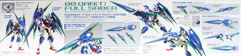 Bandai MG 553287 Gundam OO QANT QAN[T] Full Saber 1/100 scale kit
