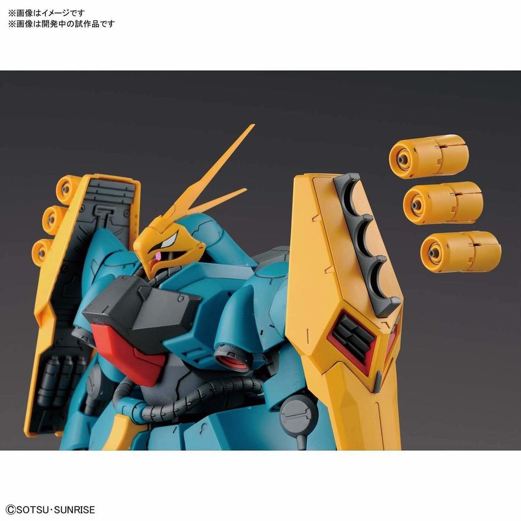 Bandai RE/100 553317 GUNDAM Jagd Doga (Gyunei Guss Custom) 1/100 scale kit