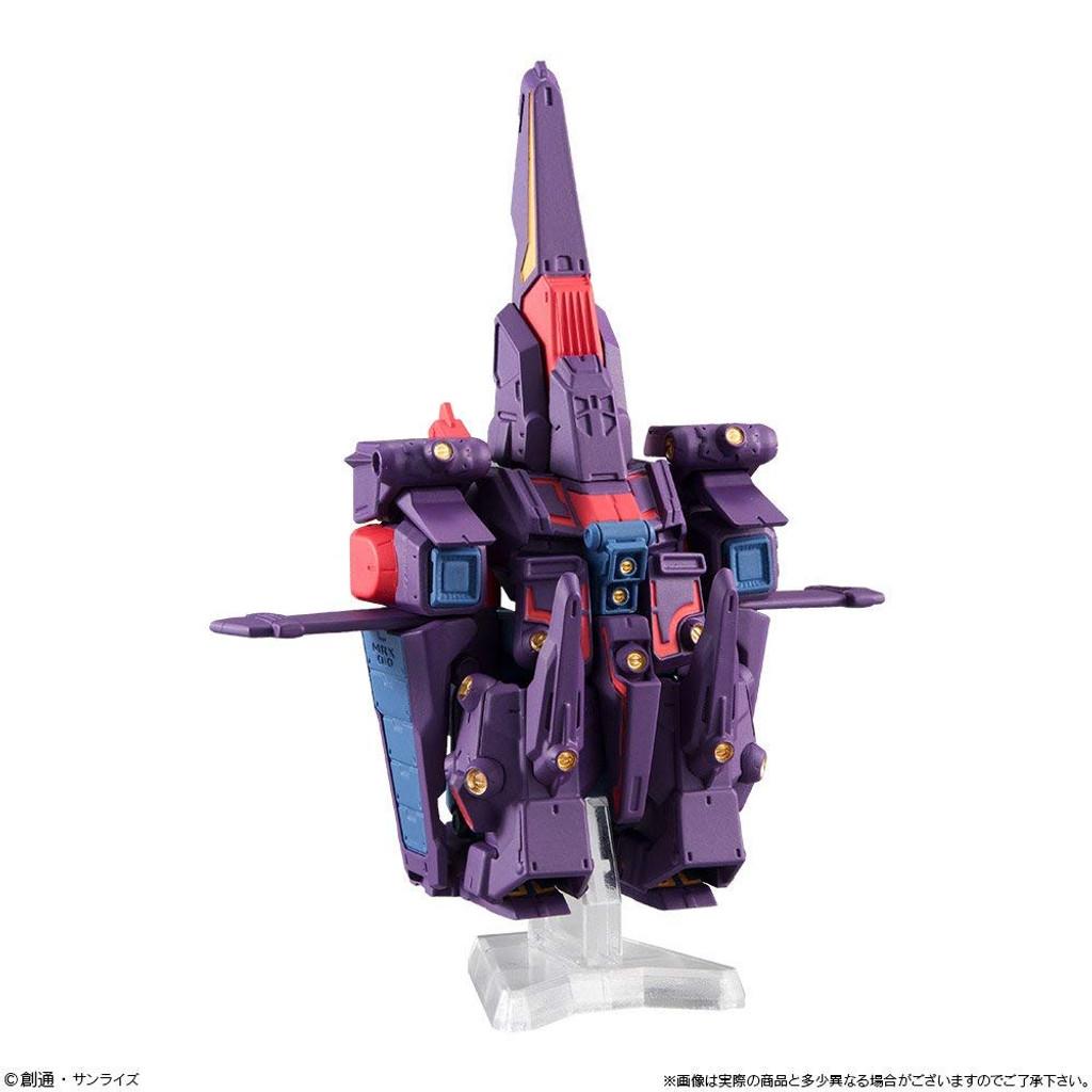Bandai Candy 250593 FW Gundam Converge EX22 Psycho Gundam Mk-II Figure 1PC.