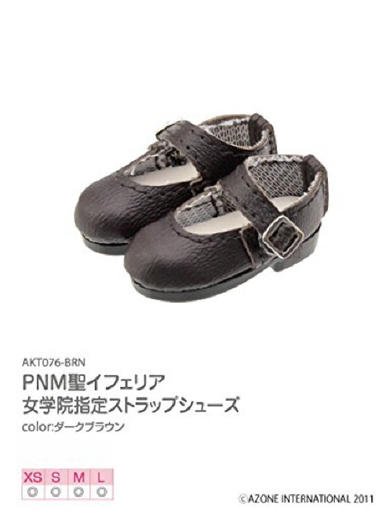 Azone AKT076-BRN Saint Iferia Girls' College Strap Shoes Dark Brown