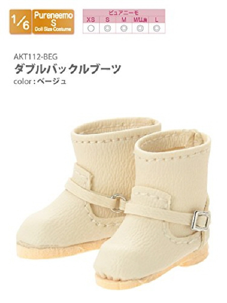 Azone AKT112-BEG Double Buckle Boots Beige