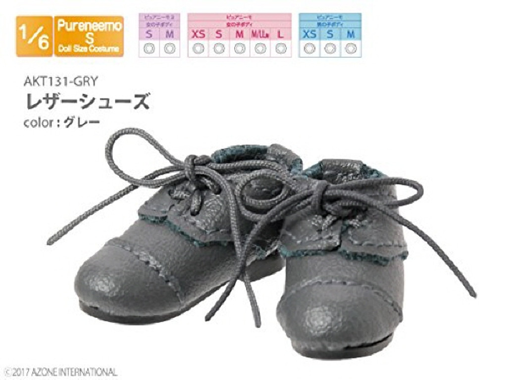 Azone AKT131-GRY Leather Shoe Gray