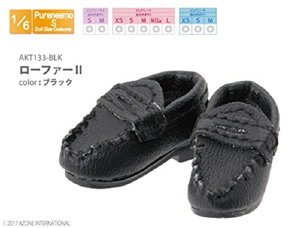 Azone AKT133-BLK Loafer II Black