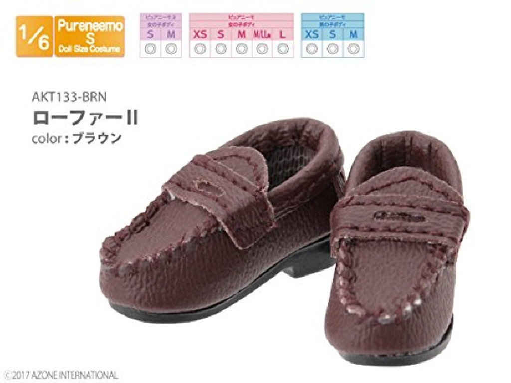 Azone AKT133-BRN Loafer II Brown