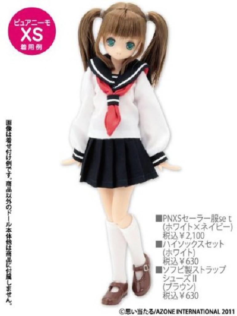 Azone ALB123-WNV PNXS Sailor Suit School Uniform Set White x Navy