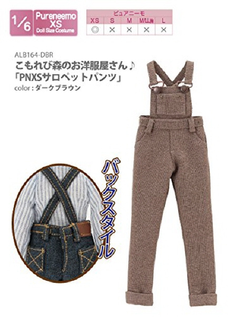 "Azone ALB164-DBR Clothes Shop In Forest ""PNXS Salopette Pants"" Dark Brown"