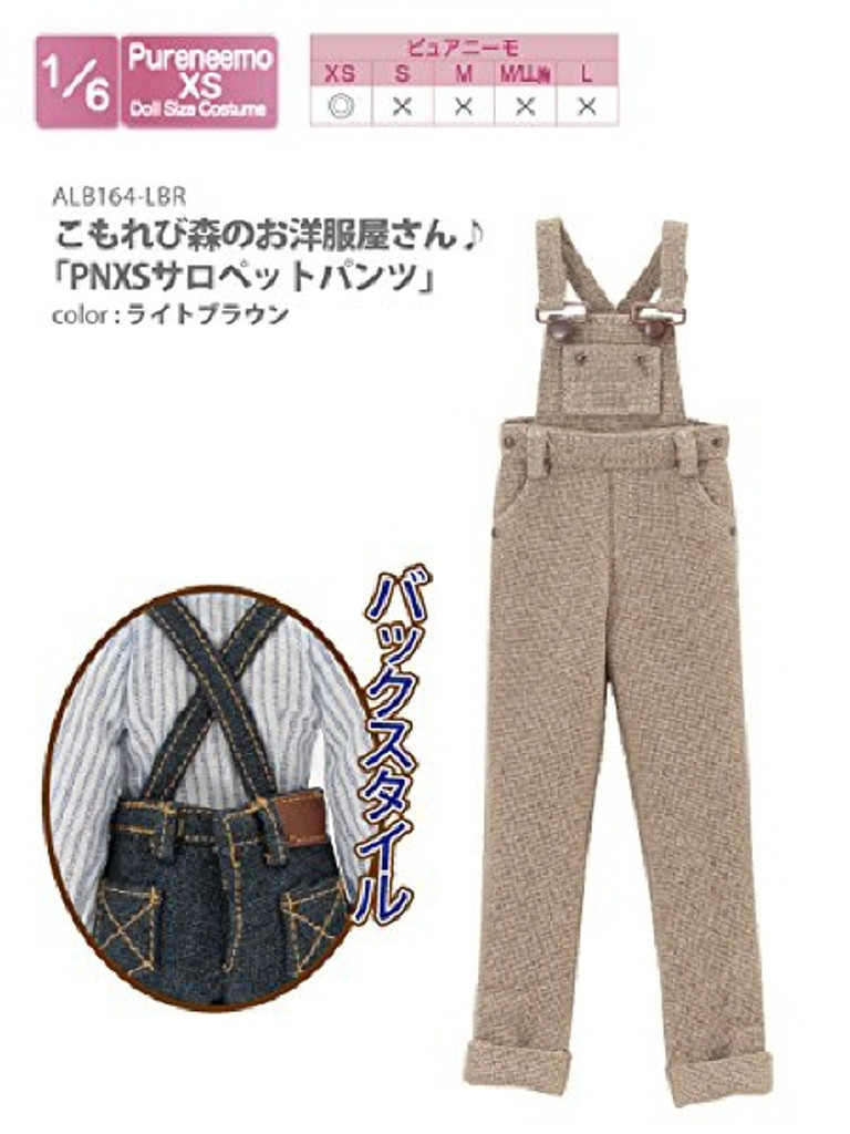 "Azone ALB164-LBR Clothes Shop In Forest ""PNXS Salopette Pants"" Light Brown"
