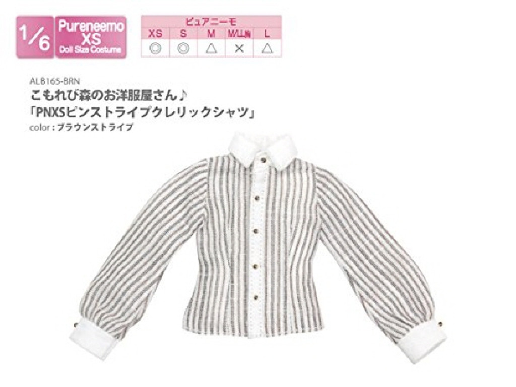 "Azone ALB165-BRN Forest Cloth Store ""PNXS Pin Striped Cleric Shirt"" Brown Stripe"