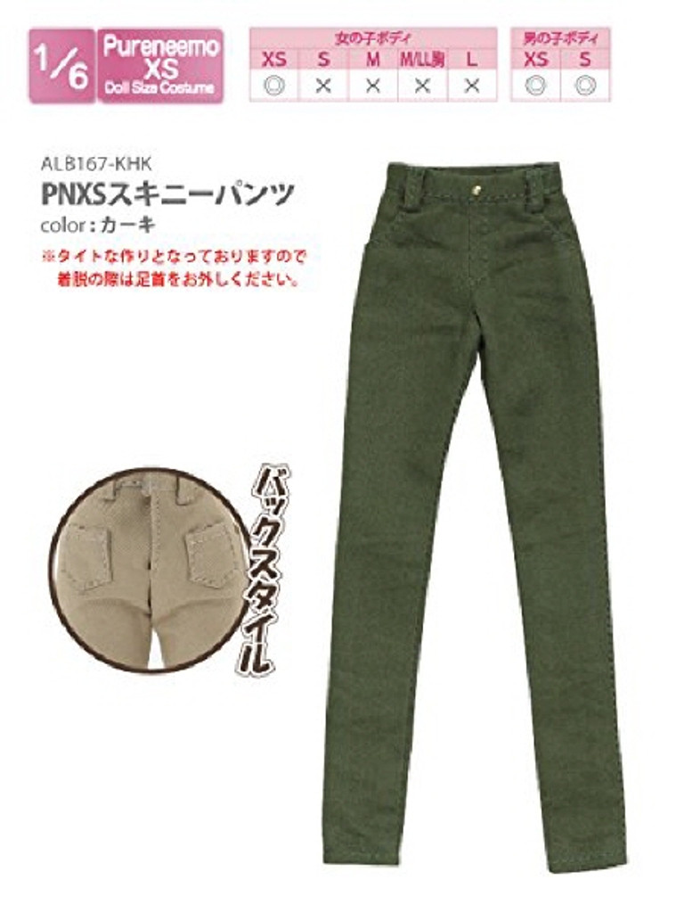 Azone ALB167-KHK PNXS Skinny Pants Khaki