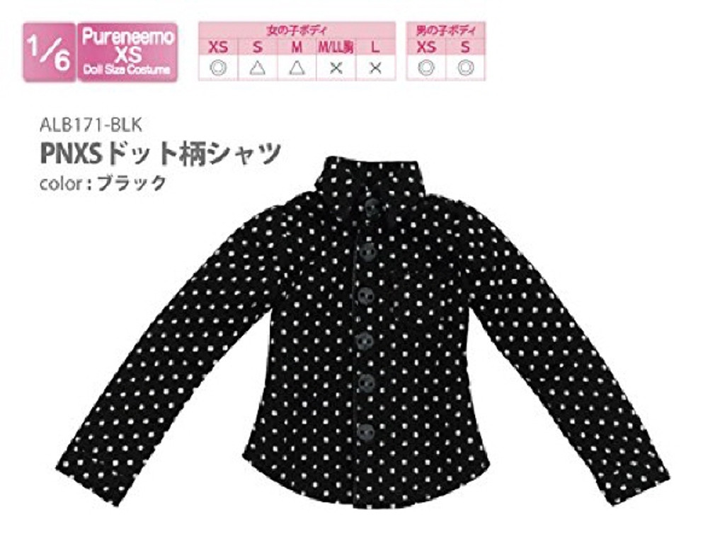 Azone ALB171-BLK PNXS Dot Pattern Shirt Black