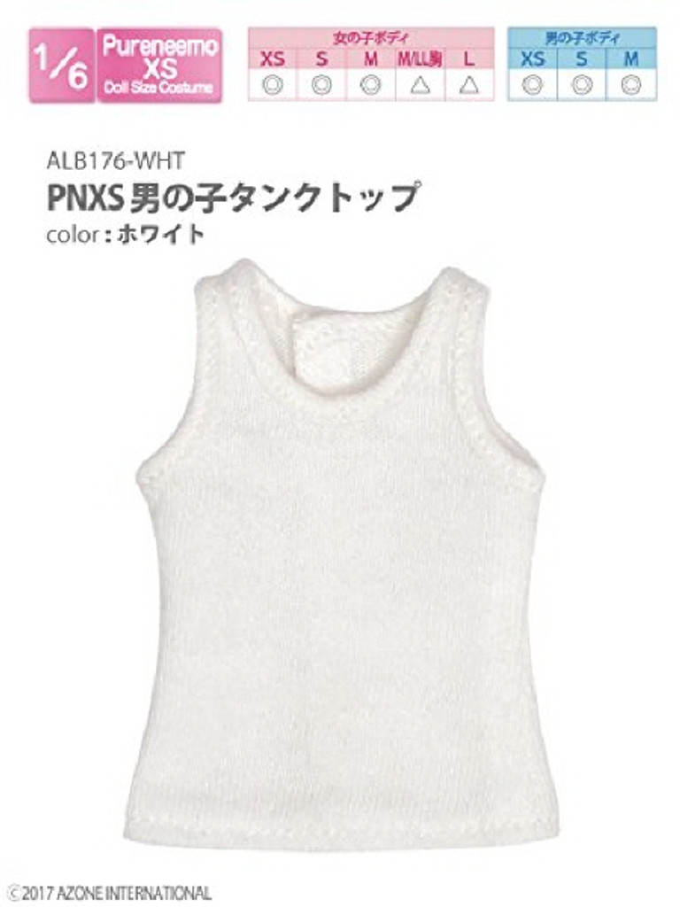 Azone ALB176-WHT PNXS Boys Tank Top White