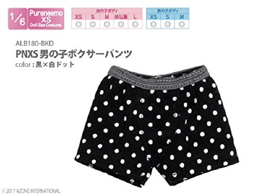 Azone ALB180-BKD PNXS Boys Boxer Shorts Black x White Dot
