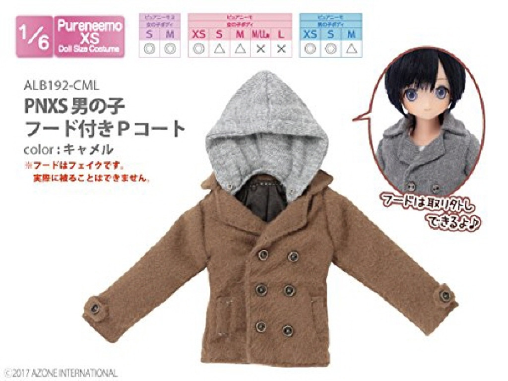 Azone ALB192-CML PNXS Boys Hooded P Coat Camel