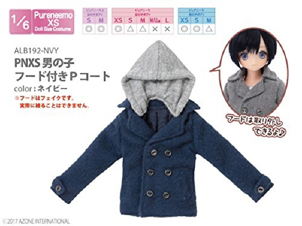 Azone ALB192-NVY PNXS Boys Hooded P Coat Navy