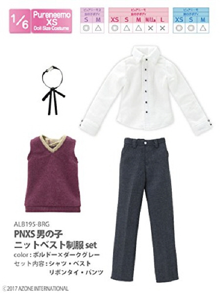 Azone ALB195-BRG PNXS Boys Knit Vest Uniform Set Bordeaux x Dark Gray
