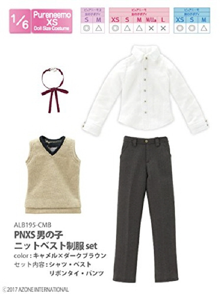 Azone ALB195-CMB PNXS Boys Knit Vest Uniform Set Camel x Dark Brown