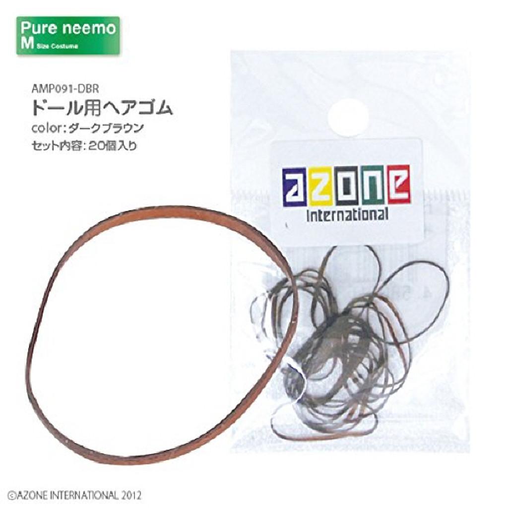 Azone AMP091-DBR Hair Rubber For Doll Dark Brown
