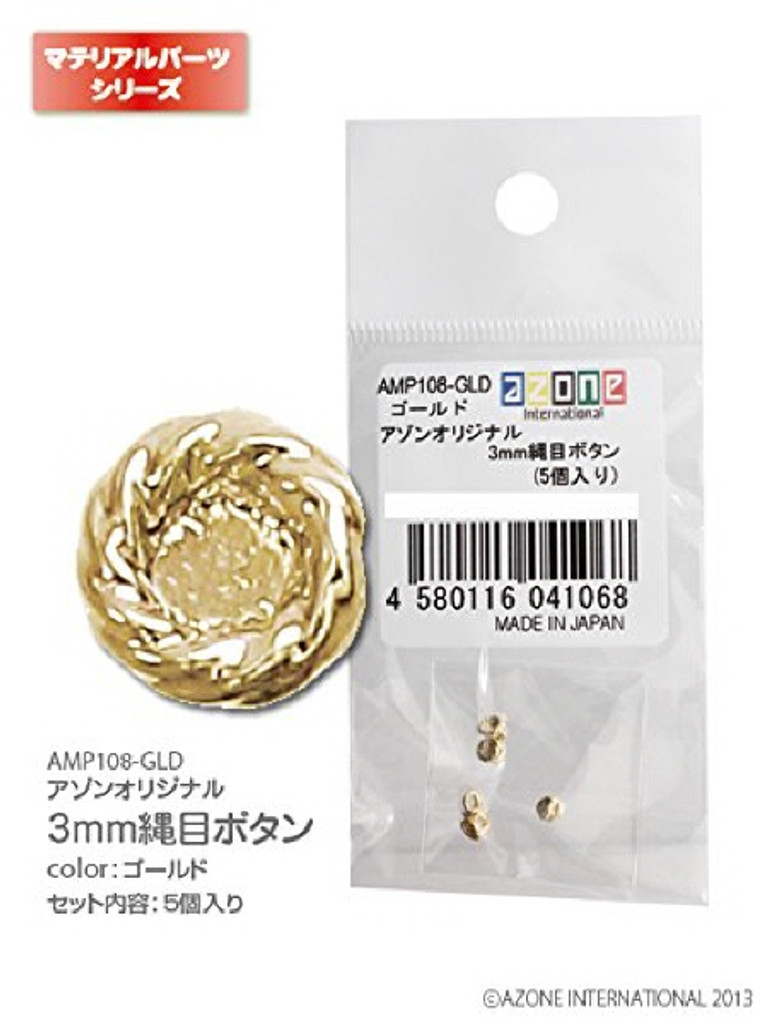 Azone AMP108-GLD Azone Original 3mm Fillet Button Gold