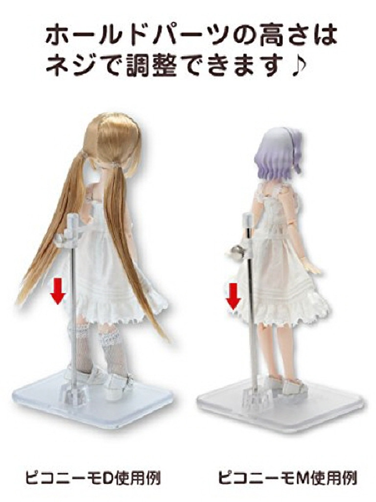 Azone AMP125-CLR Clear Doll Stand For Pico Nemo