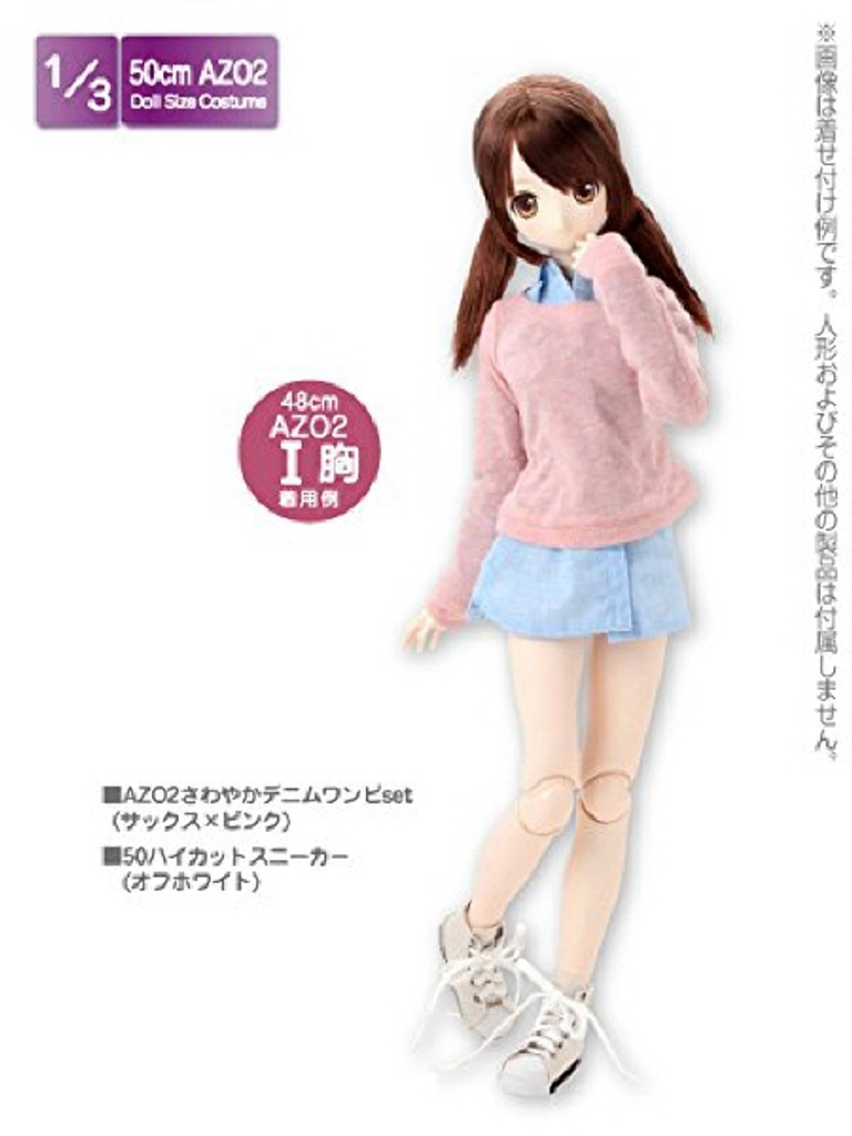 Azone FAO036-SAP Azo 2 Refreshing Denim Dress Set Saxophone x Pink