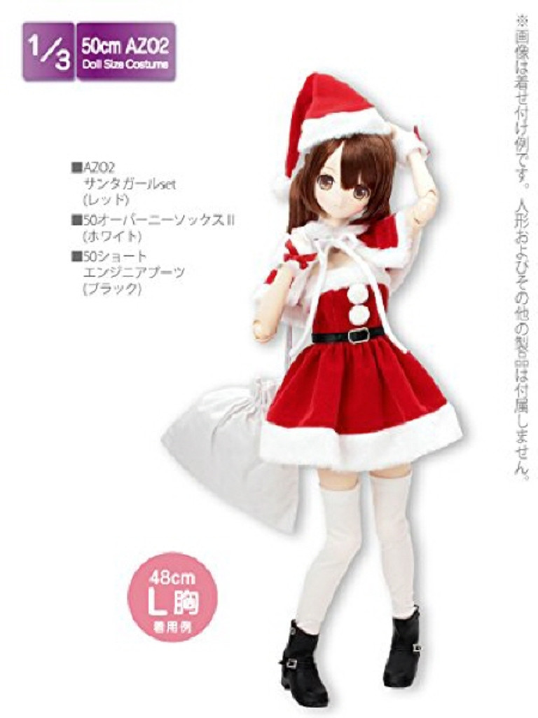 Azone FAO037-RED Azo 2 Santa Girl Set Red