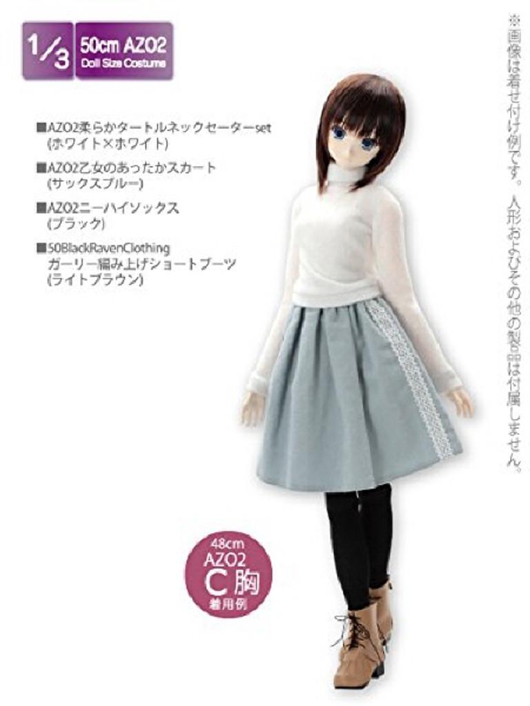Azone FAO041-SAX Azo 2 Maiden's Warm Skirt Sachs Blue