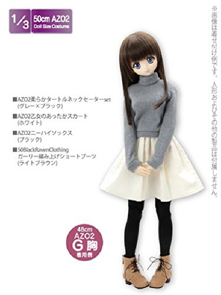 Azone FAO041-WHT Azo 2 Maiden's Warm Skirt White