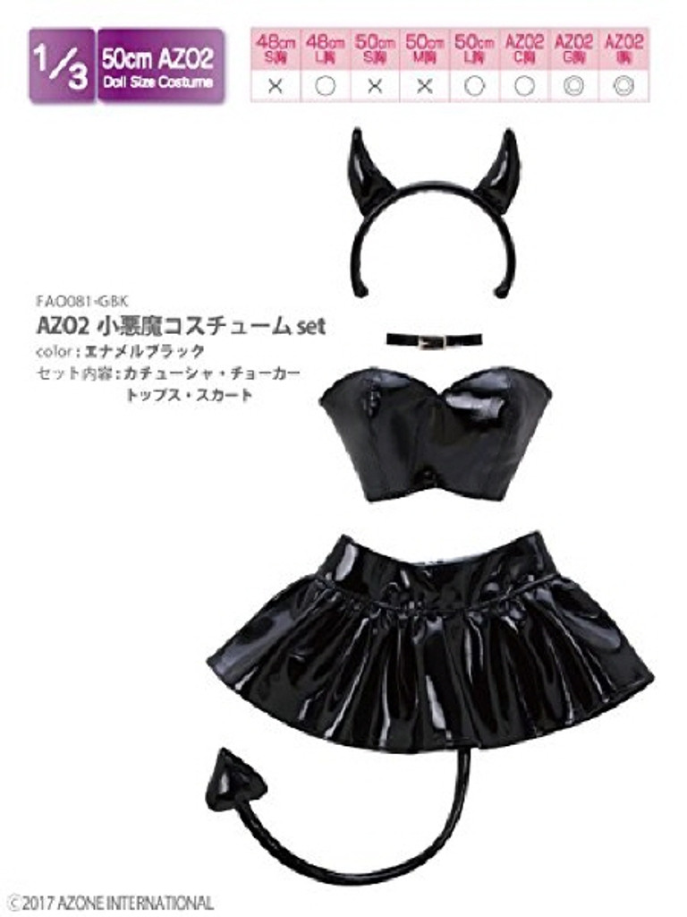 Azone FAO081-GBK Azo 2 Little Devil Costume Set Enamel Black