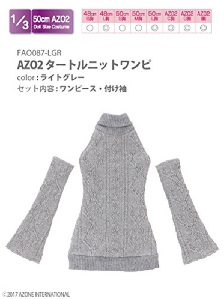 Azone FAO087-LGR Azo 2 Turtle Knit Dress Light Gray