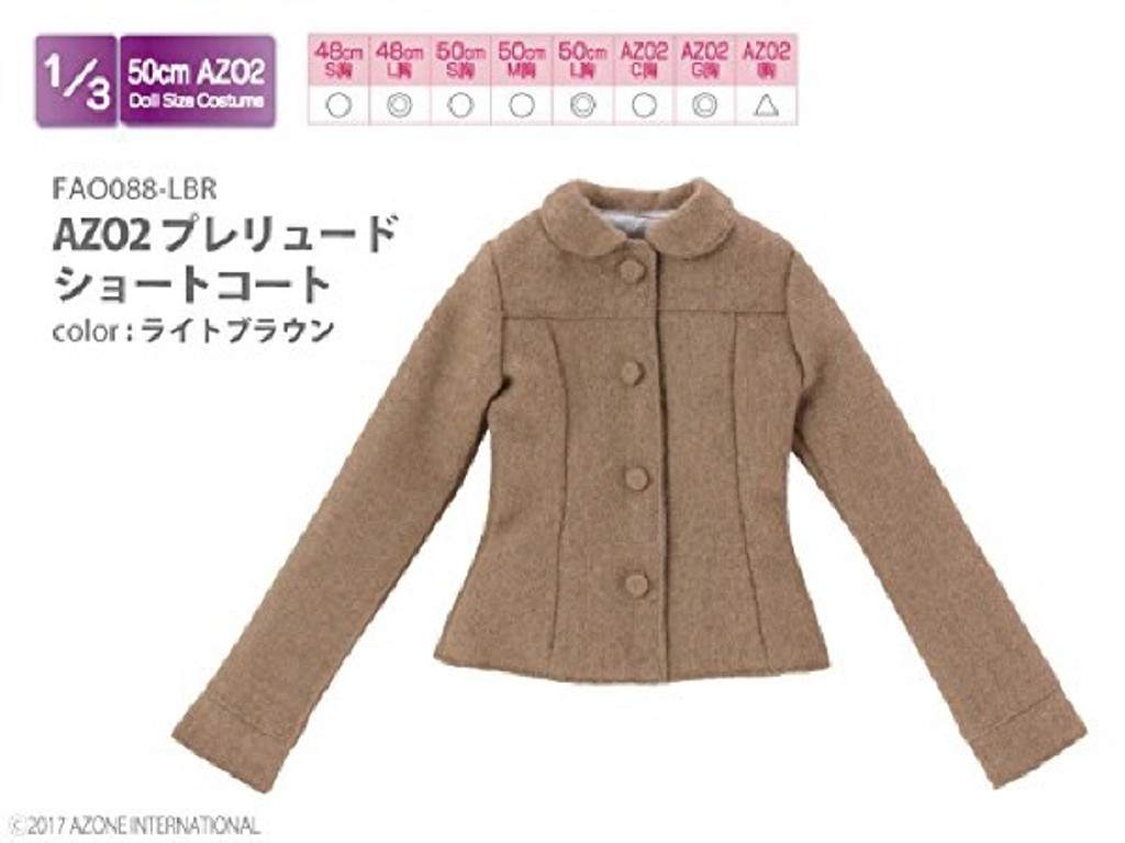 Azone FAO088-LBR Azo 2 Prelude Short Coat Light Brown