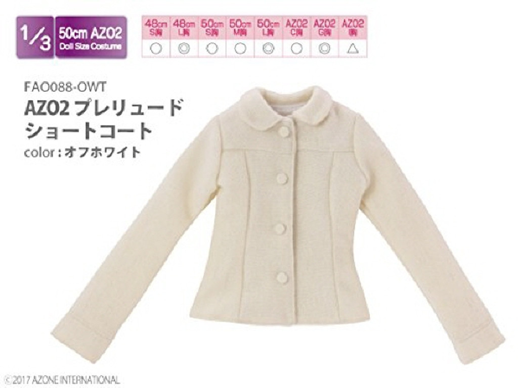 Azone FAO088-OWT Azo 2 Prelude Short Coat Off White