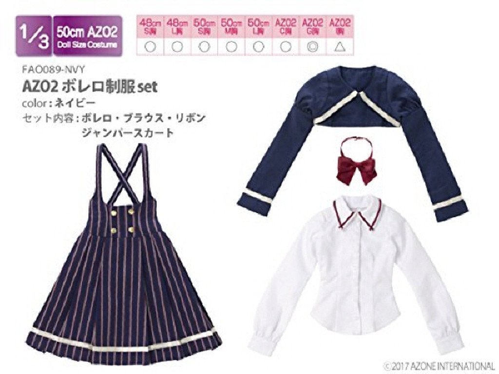 Azone FAO089-NVY Azo 2 Bolero Uniform Clothes Set Navy