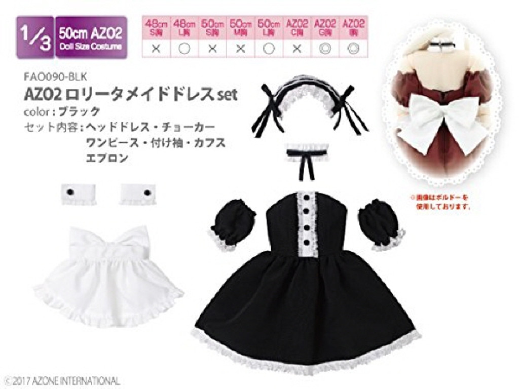Azone FAO090-BLK AZO2 Lolita Maid Dress Set Black