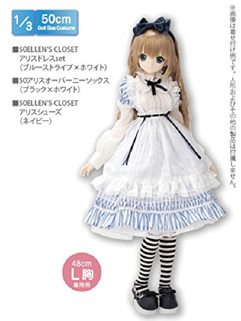 Azone FAR180-BLE for 50cm doll Ellen's Closet Alice Dress Set Blue StripexWhite