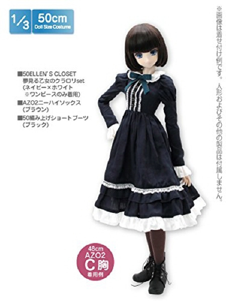 Azone FAR190-NVW for 50cm doll Dreaming Maiden's Clarore Set Navy x White