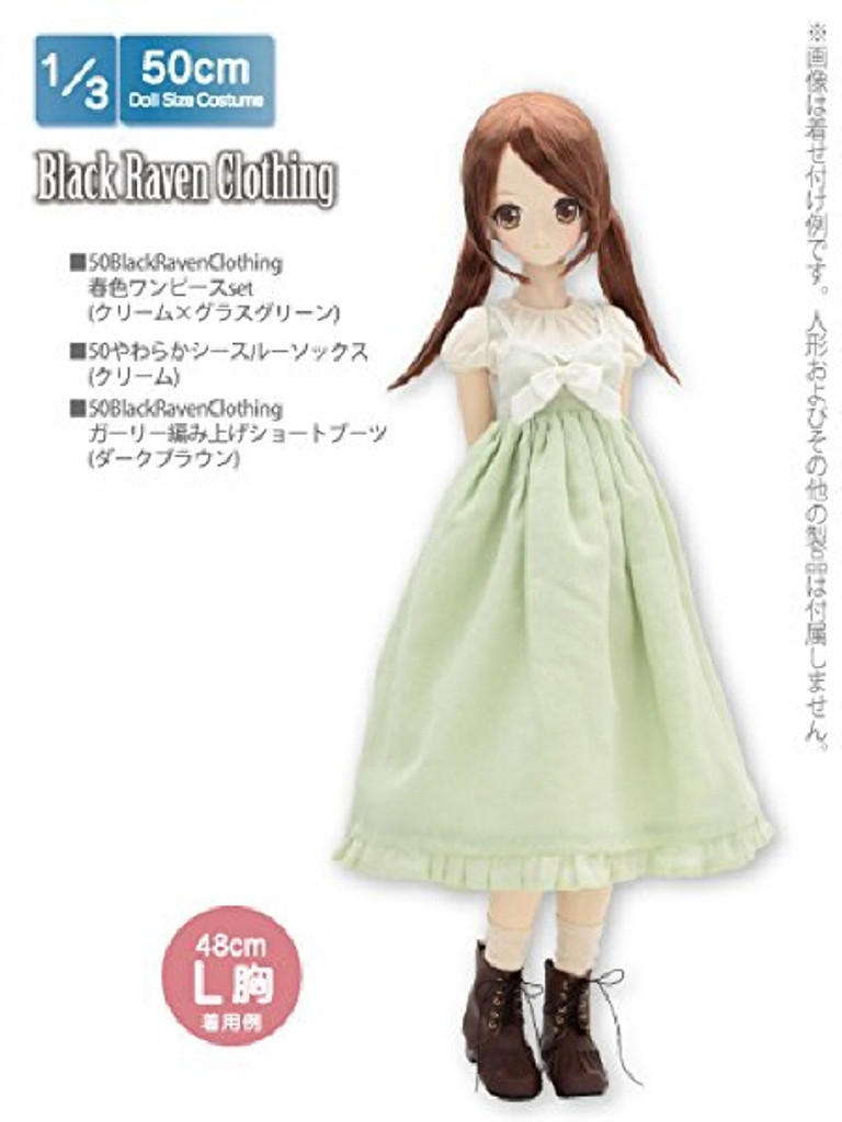 Azone FAR195-CRG for 50cm doll Spring Color One Piece Set Cream x Grass Green