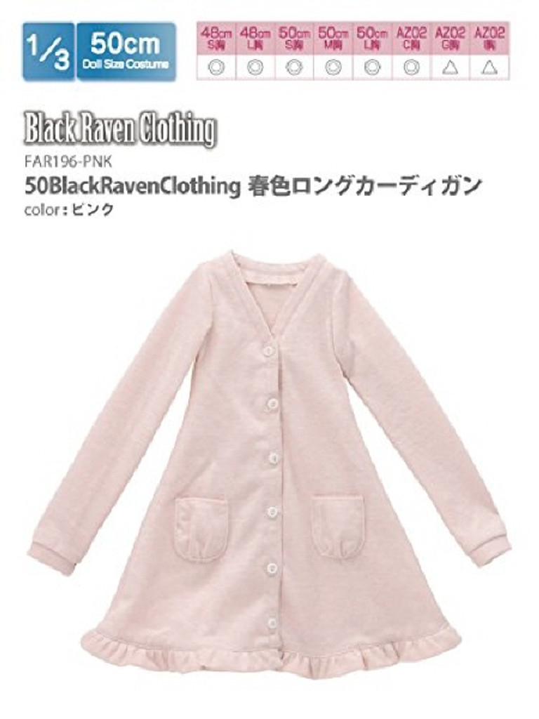 Azone FAR196-PNK for 50cm doll Spring Color Long Cardigan Pink