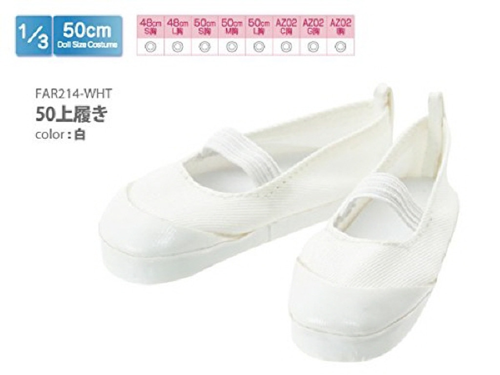 Azone FAR214-WHT for 50cm doll Shaola White