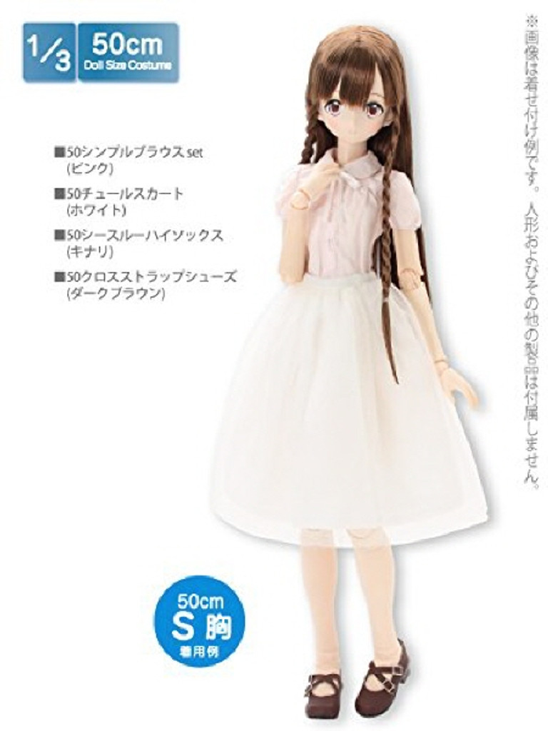 Azone FAR217-PNK for 50cm doll Simple Blouse Set Pink