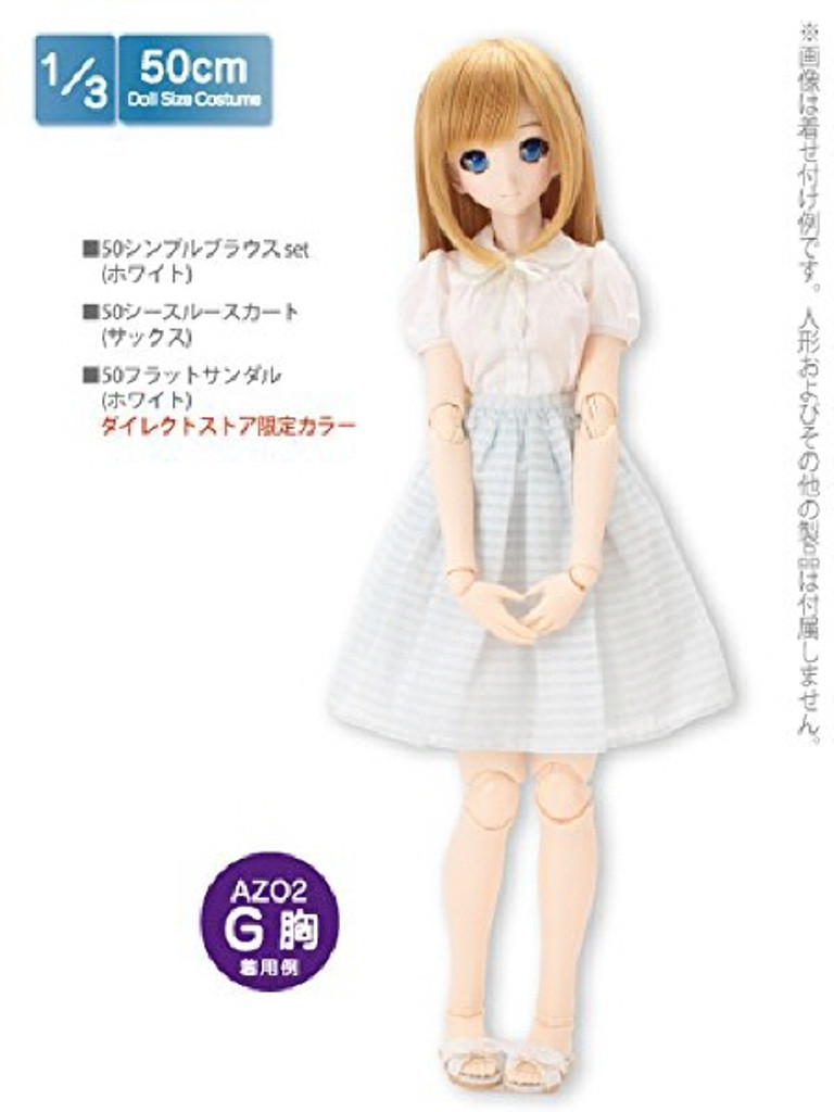Azone FAR218-SAX for 50cm doll See-Through Skirt Saxophone