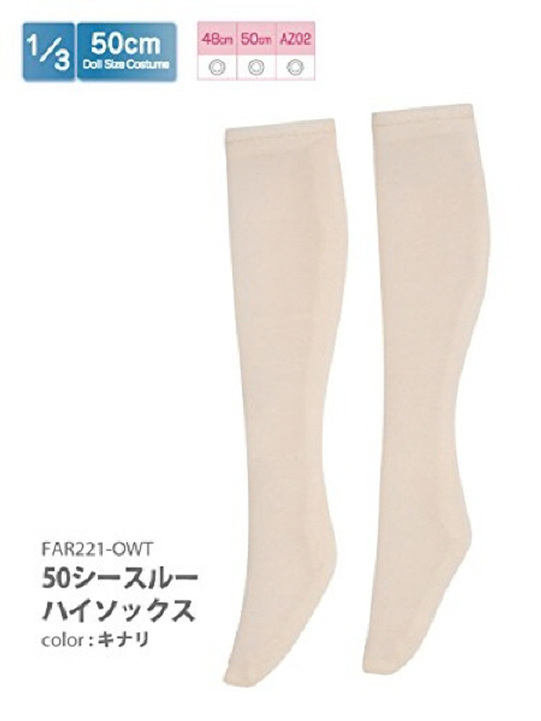 Azone FAR221-OWT for 50cm doll See-Through High Socks Quinari