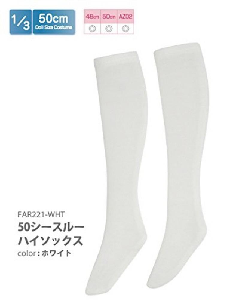 Azone FAR221-WHT for 50cm doll See-Through High Socks White