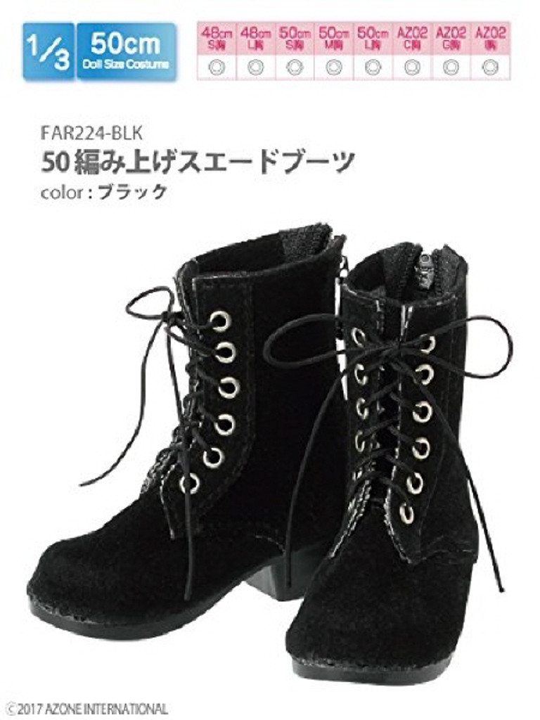 Azone FAR224-BLK for 50cm doll Knitted Suede Boots Black