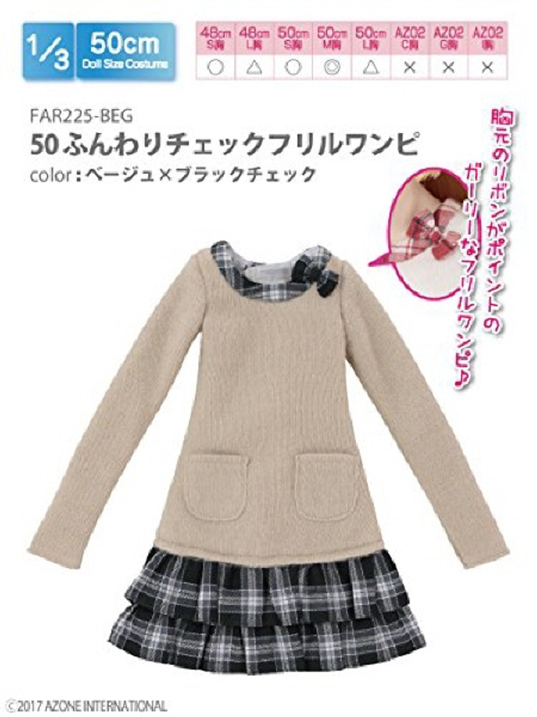 Azone FAR225-BEB for 50cm doll Fluffy Check Frilled Dressing Beige x Black Check