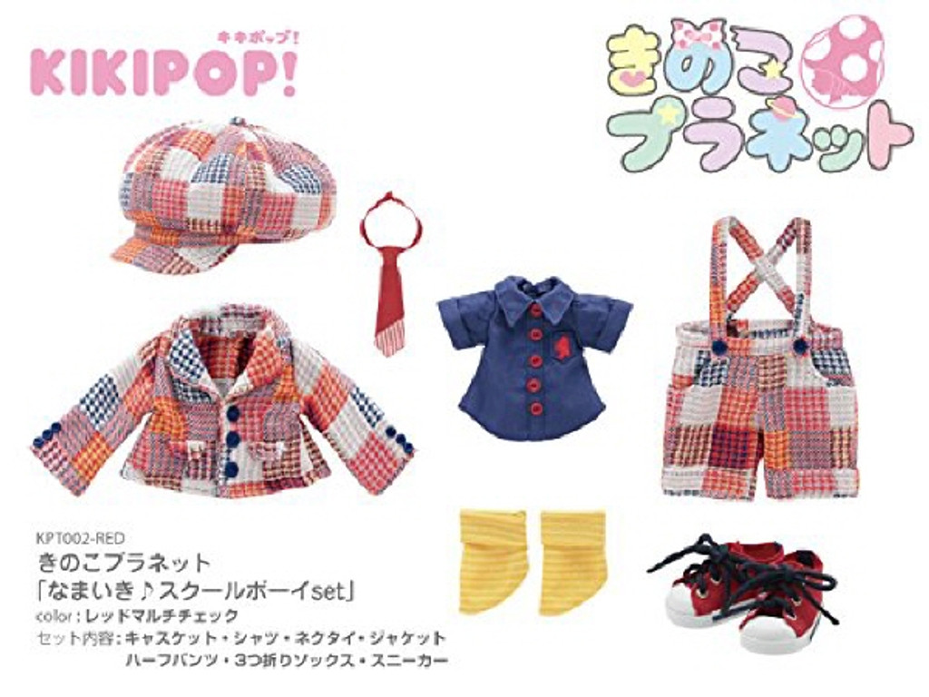 Azone KPT002-RED Mushroom Planet 'Namaiki School Boy Set' Red Multi Check