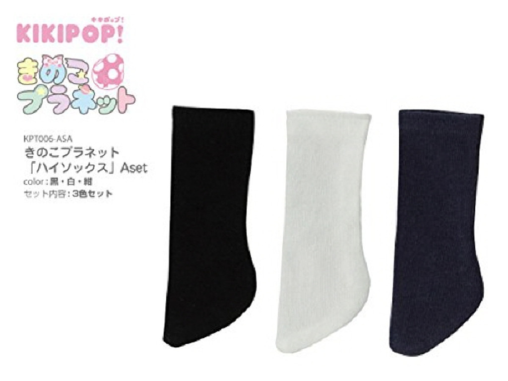 Azone KPT006-ASA Mushroom Planet 'High Socks' A Set White / Black / Navy